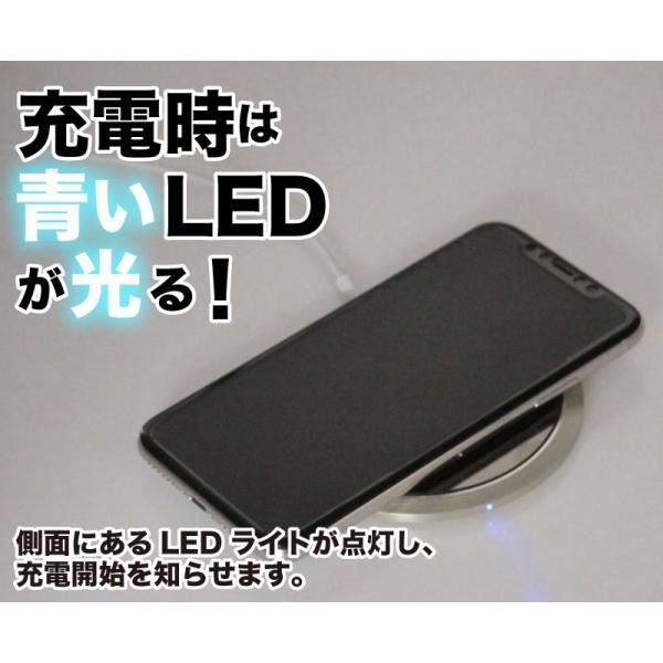 iphone iphone8 iphone X iphone8 plus対応 スマホ 充電器 ワイヤレス充電器 Qi チー 充電器 android 置くだけ 充電器 急速 スマートフォン qi 充電 【meru2】|hommalab|07