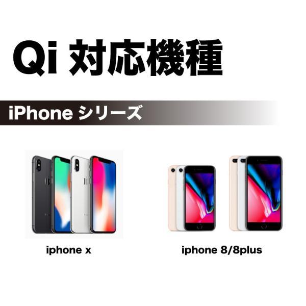 iphone iphone8 iphone X iphone8 plus対応 スマホ 充電器 ワイヤレス充電器 Qi チー 充電器 android 置くだけ 充電器 急速 スマートフォン qi 充電 【meru2】|hommalab|08
