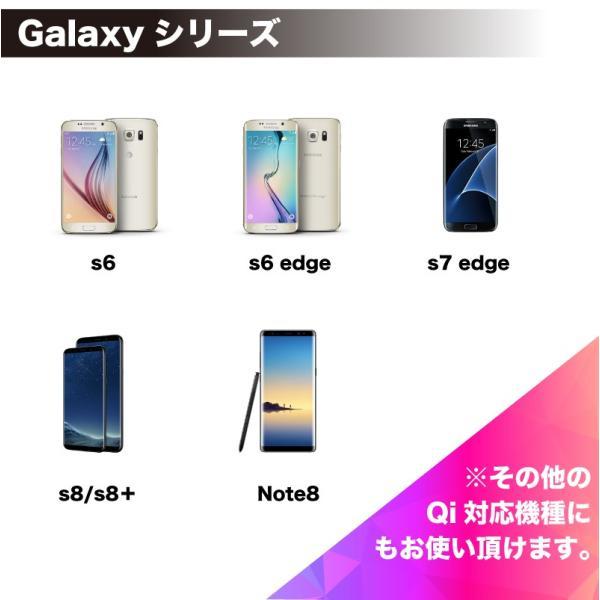 iphone iphone8 iphone X iphone8 plus対応 スマホ 充電器 ワイヤレス充電器 Qi チー 充電器 android 置くだけ 充電器 急速 スマートフォン qi 充電 【meru2】|hommalab|09
