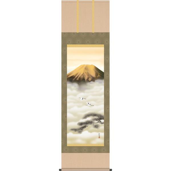 掛け軸 富士山水画 掛軸-金富士飛翔/宇田川彩悠(尺五)床の間 和室 おしゃれ モダン 高級 表装 日本製 インテリア 壁飾り