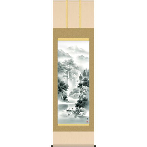 年中飾り 水墨画 掛け軸 蒼山水明 北山歩生 尺五 本表装 床の間 山水画 モダン 掛軸[送料無料]