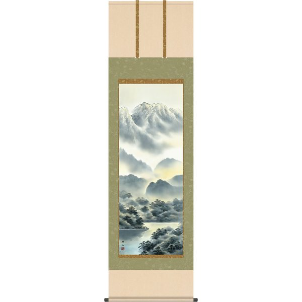 掛軸 掛け軸 彩色山水/江本修山(尺五)表装 床の間 おしゃれ モダン さいしきさんすい
