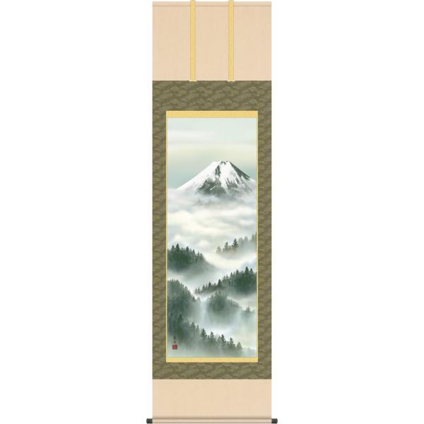 掛軸 掛け軸 黎明富士/熊谷千風(尺五)表装 床の間 おしゃれ モダン れいめいふじ