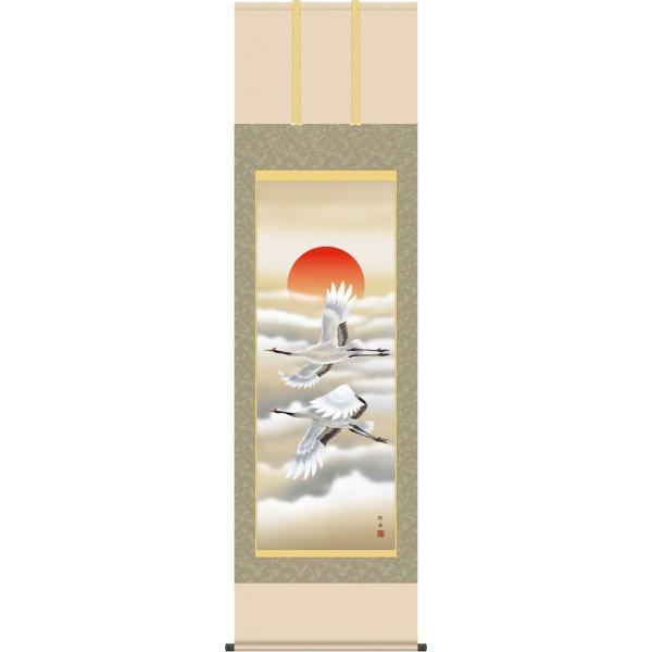 掛軸 掛け軸 旭日飛翔/長江桂舟(尺五)正絹緞子表装 床の間 おしゃれ モダン きょくじつひしょう