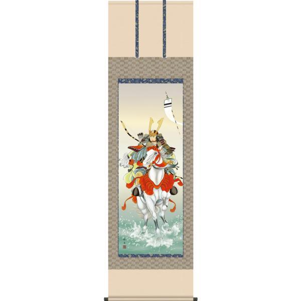 掛軸 掛け軸 白馬武者/長江桂舟(尺五)表装 床の間 おしゃれ モダン はくばむしゃ
