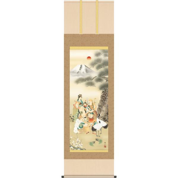 掛軸 掛け軸 七福神万笑之図/鵜飼雄平(尺三)和室 床の間 かけじく モダン インテリア 壁掛け 贈物 日常 年中 飾り しちふくじんばんしょうのず