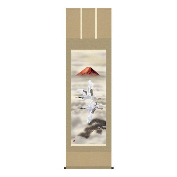 掛軸 掛け軸-富岳飛翔/鈴村秀山 おめでたい掛軸送料無料(尺五)祝賀用掛軸  床の間 和室 飾る 正月 オシャレ モダン 吊るす 表装