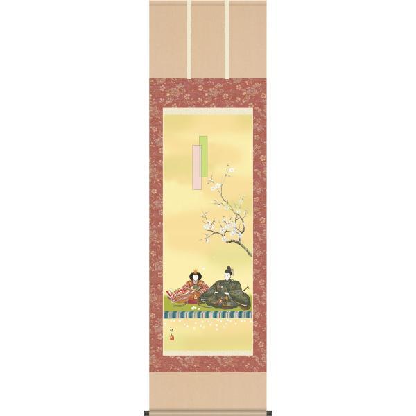 掛軸 掛け軸-段雛/奥居 佑山(尺五 桐箱)和室 床の間 初節句 桃 雛祭り 贈答 お雛様 女の子 モダン オシャレ ギフト 安い