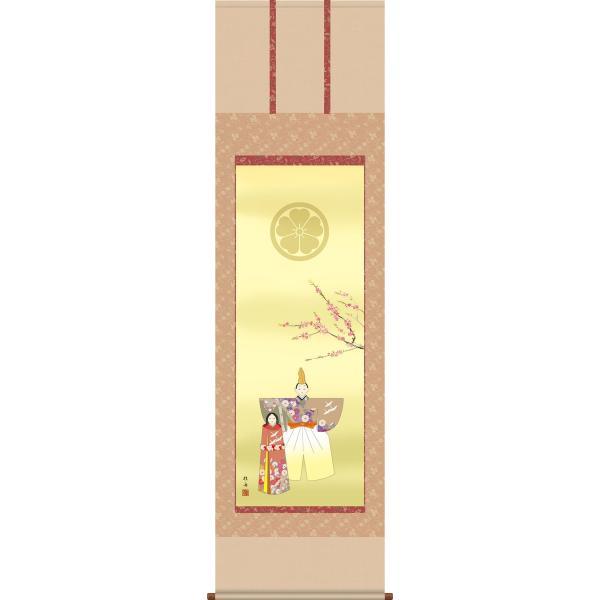 掛け軸-家紋入り立雛/長江 桂舟[尺五 桐箱 風鎮 和室 床の間 節句画 桃 雛祭り お雛様 女の子 モダン オシャレ 壁掛け 安い 贈物 ギフト 飾る]