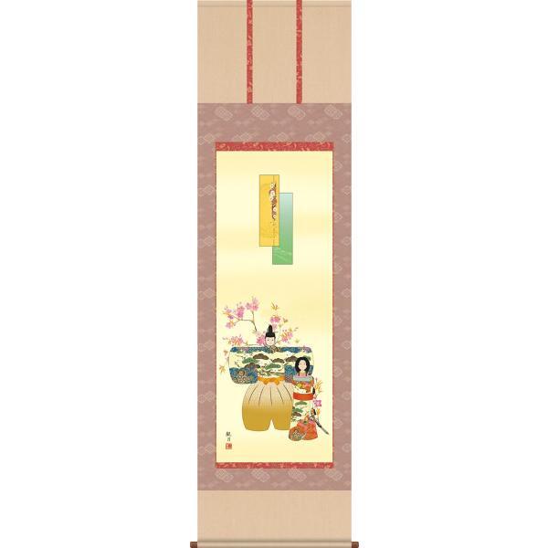 掛け軸-立雛/森山 観月[尺五 桐箱 風鎮 和室 床の間 節句画 桃 雛祭り お雛様 女の子 モダン オシャレ 壁掛け 安い 贈物 ギフト 飾る]