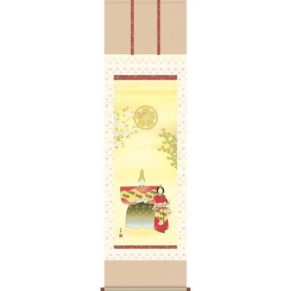 掛軸 掛け軸-家紋入り立雛/野川 秀華(尺五 桐箱)和室 床の間 初節句 桃 雛祭り 贈答 お雛様 女の子 モダン オシャレ ギフト 安い
