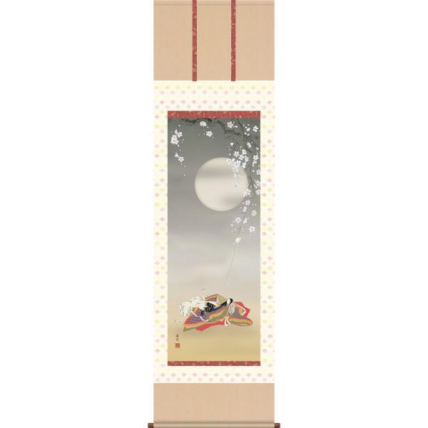 掛軸 掛け軸-式部雛/西尾 香悦(尺五 桐箱)和室 床の間 初節句 桃 雛祭り 贈答 お雛様 女の子 モダン オシャレ ギフト 安い