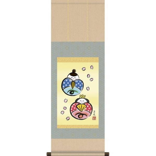 掛軸 掛け軸-だるま雛/井川洋光 送料無料掛け軸(尺幅 化粧箱)和室 床の間 節句画 桃 雛祭り お雛様 女の子 モダン オシャレ 壁掛け 安い 贈物 ギフト