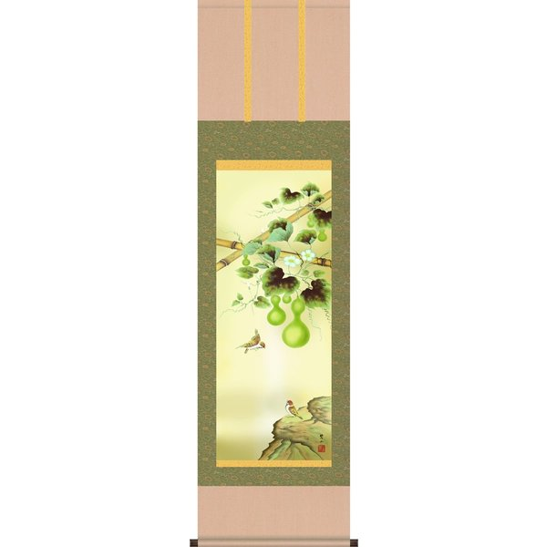 掛軸 掛け軸-六瓢/唐沢碧山 花鳥画掛軸送料無料(小さめ尺三 化粧箱 緞子)床の間 和室 おしゃれ モダン ギフト つるす 飾る