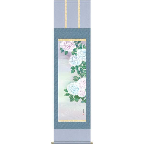 掛軸 掛け軸-紫陽花/洋美 花鳥掛軸送料無料(尺三 化粧箱)小さい夏用掛け軸 床の間 和室 おしゃれ モダン ギフト つるす 飾る
