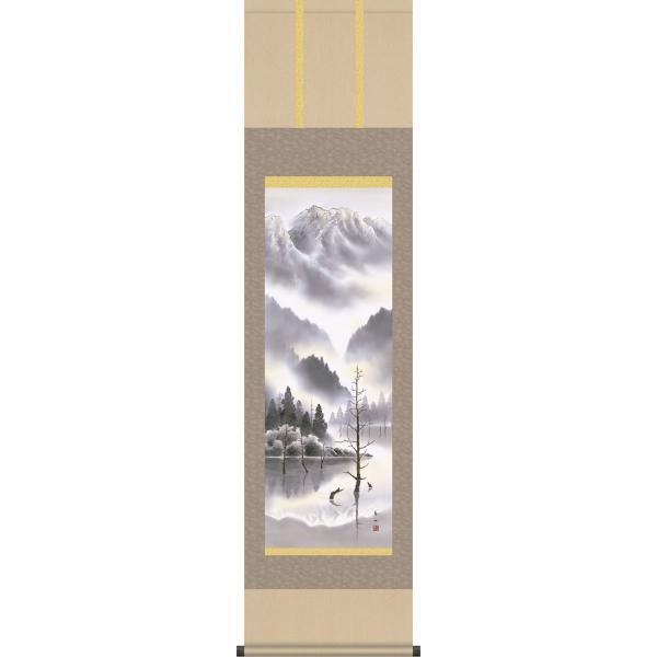 掛軸 掛け軸-上高地/鈴村秀山 山水掛軸送料無料(小さい尺三 化粧箱 本表装)床の間 和室 飾る 年中掛け おしゃれ モダン