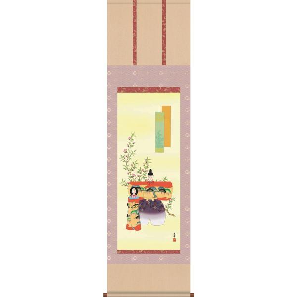 掛け軸-立雛/野川 秀華[尺三 化粧箱 風鎮 和室 床の間 節句画 桃 雛祭り お雛様 女の子 モダン オシャレ 壁掛け 安い 贈物 ギフト 飾る]