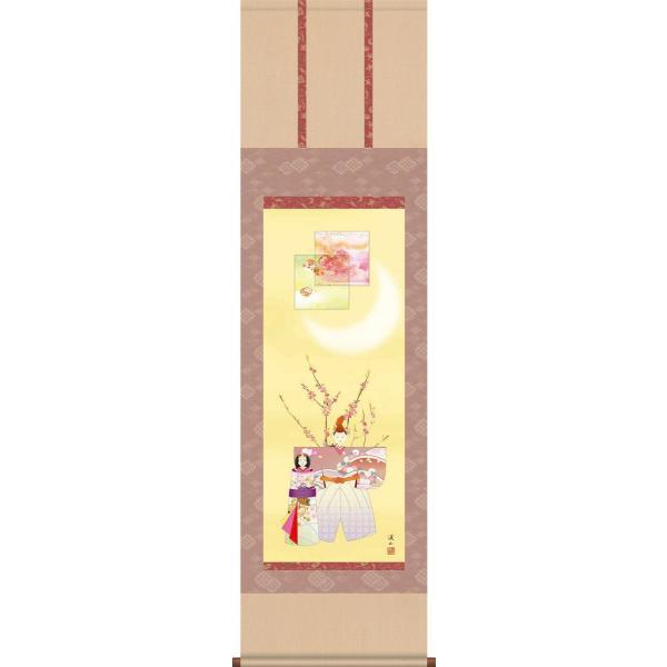掛け軸-立雛伊藤 渓山[尺三 化粧箱 風鎮 和室 床の間 節句画 桃 雛祭り お雛様 女の子 モダン オシャレ 壁掛け 安い 贈物 ギフト 飾る]