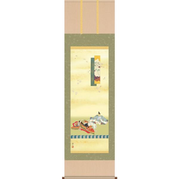 掛け軸-歌仙雛/伊藤 渓山[尺三 化粧箱 風鎮 和室 床の間 節句画 桃 雛祭り お雛様 女の子 モダン オシャレ 壁掛け 安い 贈物 ギフト 飾る]