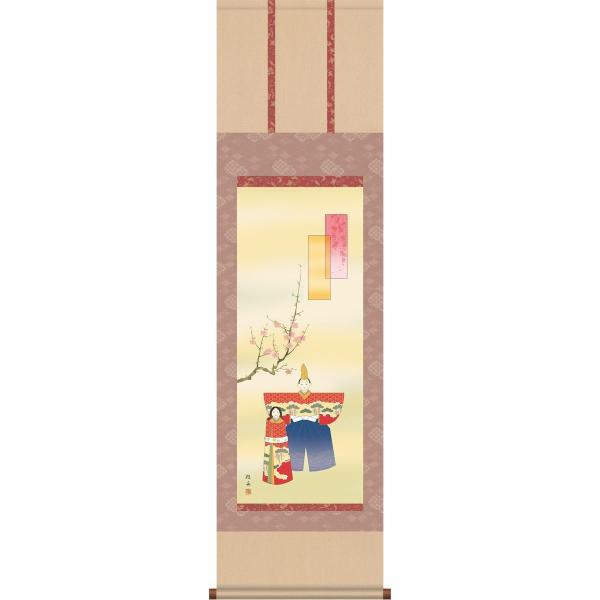 掛軸 掛け軸-立雛/長江 桂舟(尺三 化粧箱)和室 床の間 初節句 桃 雛祭り 贈答 お雛様 女の子 モダン オシャレ ギフト 安い