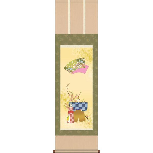 掛軸 掛け軸-立雛/伊藤 渓山(尺三 化粧箱)和室 床の間 初節句 桃 雛祭り 贈答 お雛様 女の子 モダン オシャレ ギフト 安い