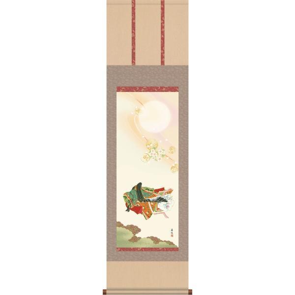 掛軸 掛け軸-小町雛/西尾 香悦(尺三 化粧箱)和室 床の間 初節句 桃 雛祭り 贈答 お雛様 女の子 モダン オシャレ ギフト 安い