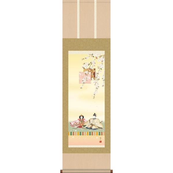 掛軸 掛け軸-段雛/奥居 佑山(尺三 化粧箱)和室 床の間 初節句 桃 雛祭り 贈答 お雛様 女の子 モダン オシャレ ギフト 安い
