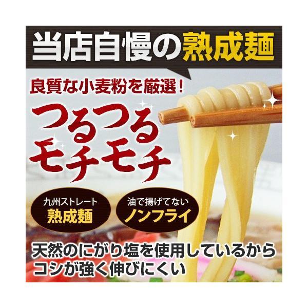 ラーメンセット 詰め合わせ 本場久留米ラーメンシリーズ 全11種類より スープが自由に選べる3種6食セット 秋冬限定版  お取り寄せ|honba-kyusyu|02