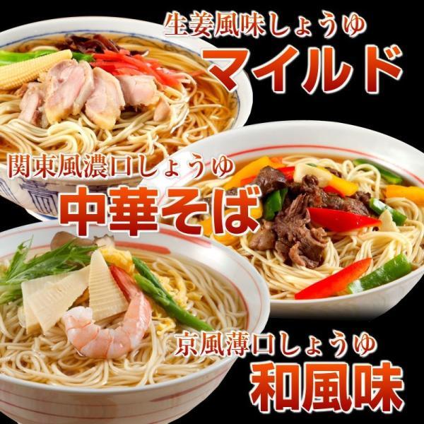 ラーメンセット 詰め合わせ 本場久留米ラーメンシリーズ 全11種類より スープが自由に選べる3種6食セット 秋冬限定版  お取り寄せ|honba-kyusyu|04