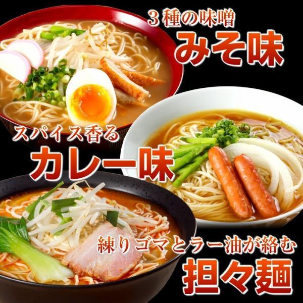 ラーメンセット 詰め合わせ 本場久留米ラーメンシリーズ 全11種類より スープが自由に選べる3種6食セット 秋冬限定版  お取り寄せ|honba-kyusyu|05