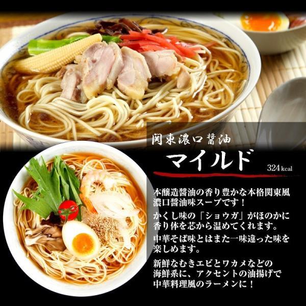 ラーメン ポイントPayPay消化 本場久留米ラーメン お試しセット 500円 よりどり10種スープ 2人前 ご当地 お取り寄せ とんこつ 選べる 九州生麺 honba-kyusyu 11