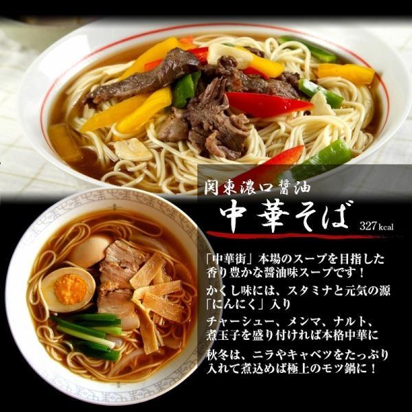 ラーメン ポイントPayPay消化 本場久留米ラーメン お試しセット 500円 よりどり10種スープ 2人前 ご当地 お取り寄せ とんこつ 選べる 九州生麺 honba-kyusyu 06