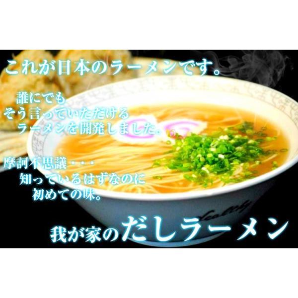 ラーメン おとりよせ専門 本場久留米ラーメンシリーズ 特選8種スープ お試しセット 1000円ポッキリ 6人前 ご当地 とんこつ 選べる 九州生麺 honba-kyusyu 13