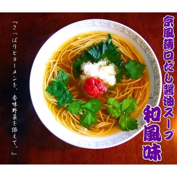 ラーメン おとりよせ専門 本場久留米ラーメンシリーズ 特選8種スープ お試しセット 1000円ポッキリ 6人前 ご当地 とんこつ 選べる 九州生麺 honba-kyusyu 15