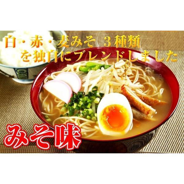 ラーメン おとりよせ専門 本場久留米ラーメンシリーズ 特選8種スープ お試しセット 1000円ポッキリ 6人前 ご当地 とんこつ 選べる 九州生麺 honba-kyusyu 16