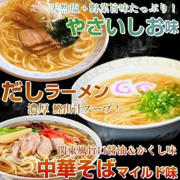 ラーメン おとりよせ専門 本場久留米ラーメンシリーズ 特選8種スープ お試しセット 1000円ポッキリ 6人前 ご当地 とんこつ 選べる 九州生麺 honba-kyusyu 04