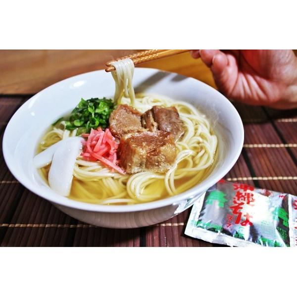 ポイント消化 沖縄そば味 500円 ご当地スープ 2人前セット お取り寄せ 豚骨ベース + 鰹だし旨味 ラーメン メール便商品 保存食お試しグルメ|honba-kyusyu|11