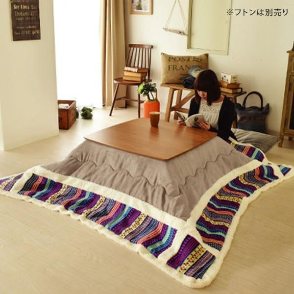 こたつ テーブル 長方形 石英管ヒーター ピノン90N 90×60cm 天然木 ウォールナット コタツ