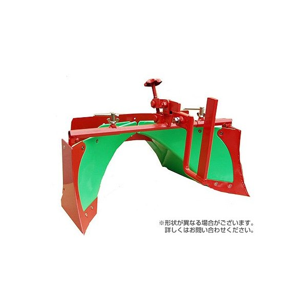 クボタ 耕運機 耕うん機オプション TMS30・TMAシリーズ用 スーパーグリーン畝立て機 91223-40510