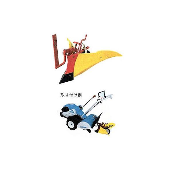 クボタ 耕運機 耕うん機オプション 陽菜 TRS60・TR6000シリーズ用 ニューイエロー培土機(尾輪付) 92221-35600