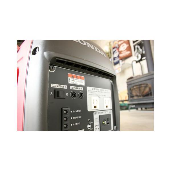 即納 発電機 Honda 防災 ホンダ発電機 送料無料 EU16i-JN3 インバーター発電機 1.6KVA 100V1600W 家庭用小型発電機  2年保証付き|honda-walk|02