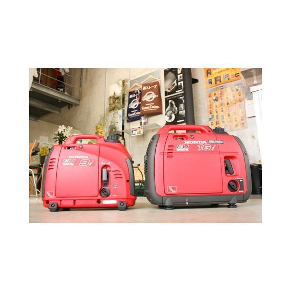 即納 発電機 Honda 防災 ホンダ発電機 送料無料 EU16i-JN3 インバーター発電機 1.6KVA 100V1600W 家庭用小型発電機  2年保証付き|honda-walk|03