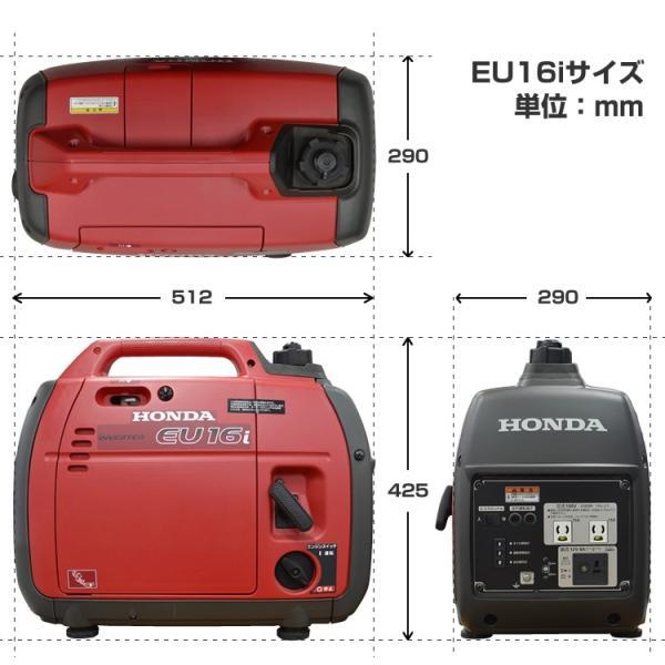 即納 発電機 Honda 防災 ホンダ発電機 送料無料 EU16i-JN3 インバーター発電機 1.6KVA 100V1600W 家庭用小型発電機  2年保証付き|honda-walk|05