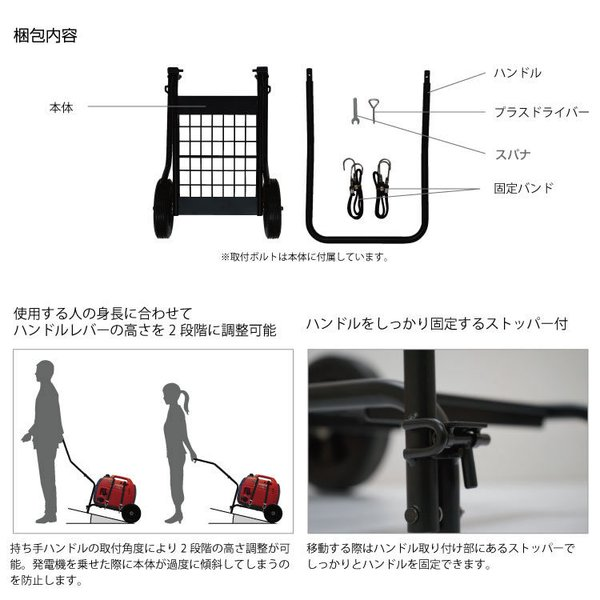 送料無料 発電機 キャリー 発電機キャリー PLOW GNC1 折り畳み式 発電機運搬カート|honda-walk|04