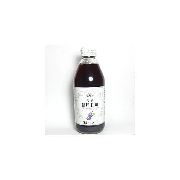 信州巨峰 果汁100% ぶどうジュース 250ml(ネコポス・宅急便コンパクト不可)