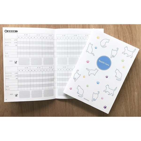 ペット 健康 管理 手帳 猫用 『にゃるすケアノート 猫ちゃん専用の健康手帳 A5』 hondaliving 07