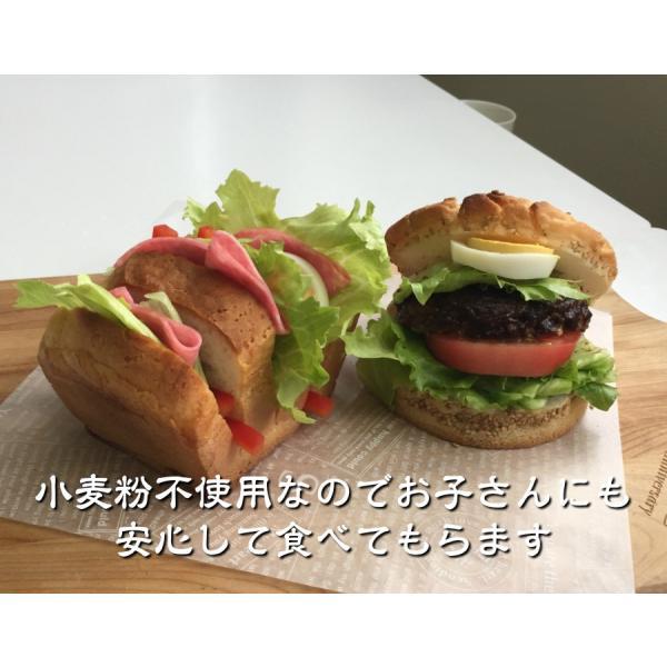 玄米粉でハンバーガー