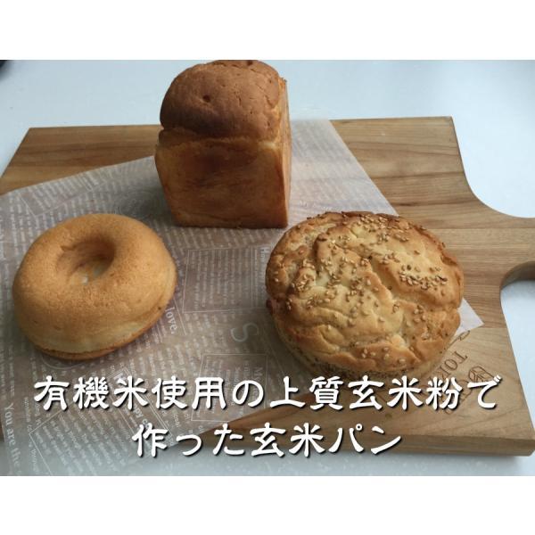 玄米粉で食パン