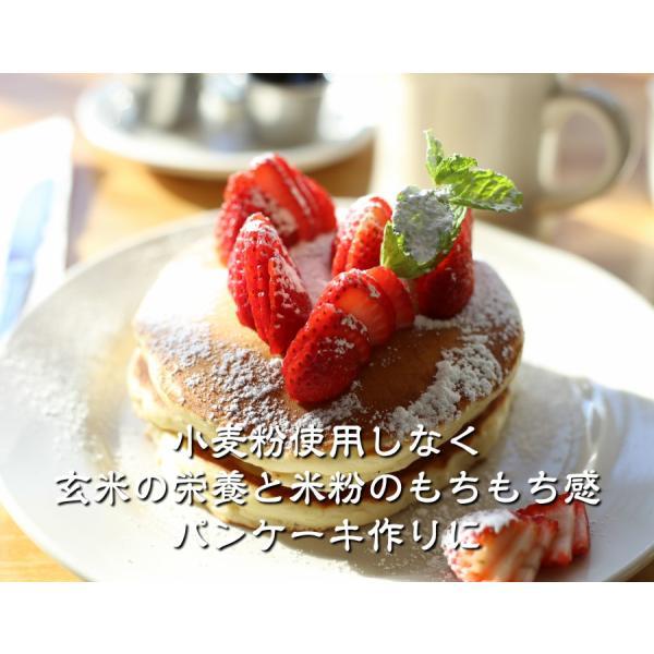 玄米粉でパンケーキ(ホットケーキ)