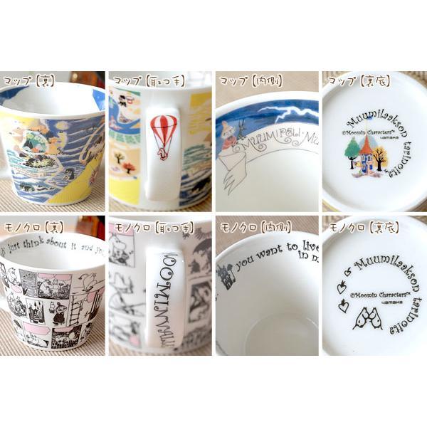 ムーミン スープマグカップ スイサイ MM323-36 山加商店 yamaka|honest|04